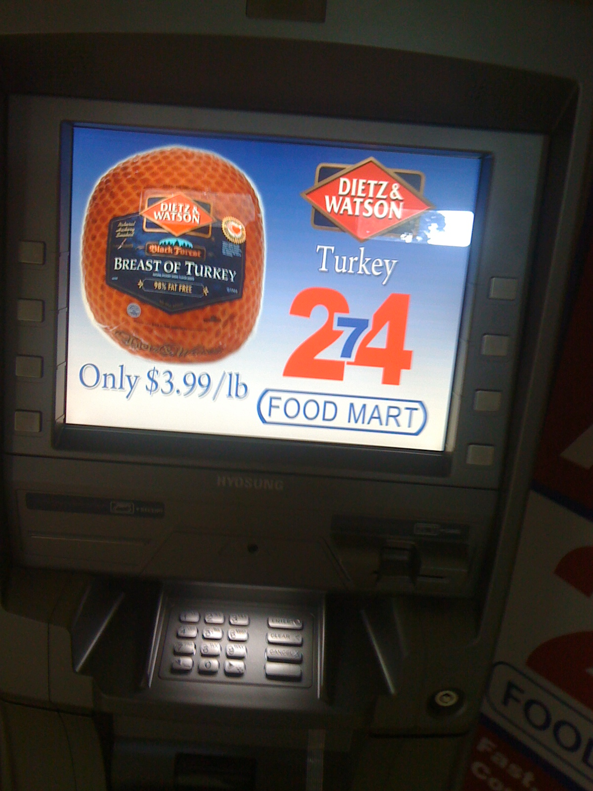 ATM - Only $3.99/lb
